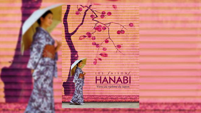 """Festival du film Japonais """"Les Saisons Hanabi"""" du 15 mai au 21 mai 2019"""